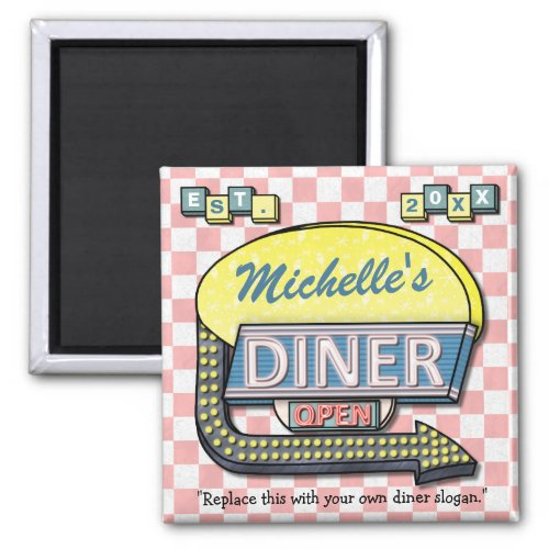 Create Your Own Custom Retro 50s Diner Sign Magnet