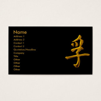 Create Your Own Gold Black Truth Asian Symbol Business Card