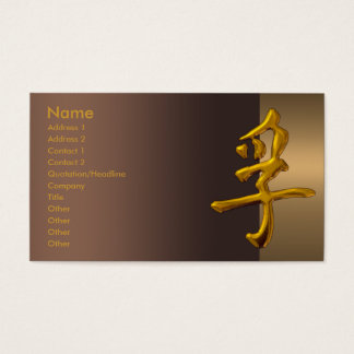 Create Your Own Gold Brown Truth Asian Symbol Business Card