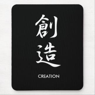Creation - Souzou Mouse Pad