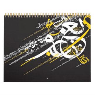 Creatividad árabe D#40 Calendario De Pared