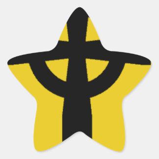 Creature Shield Logo Star Sticker