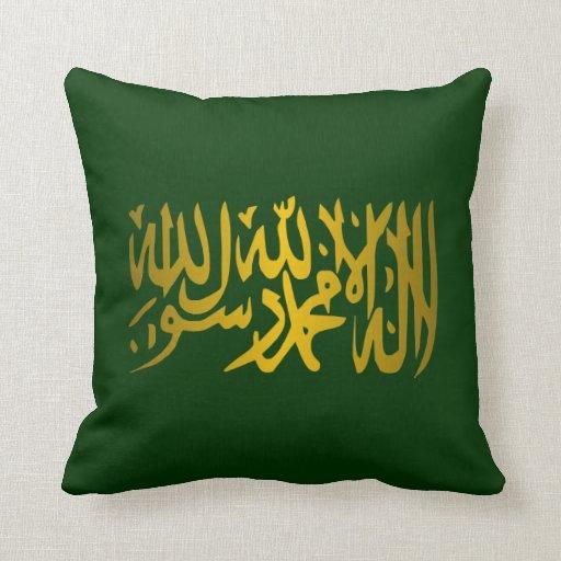Credo islámico cojín
