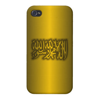 Credo islámico iPhone 4/4S funda