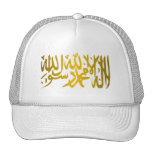 Credo islámico gorros