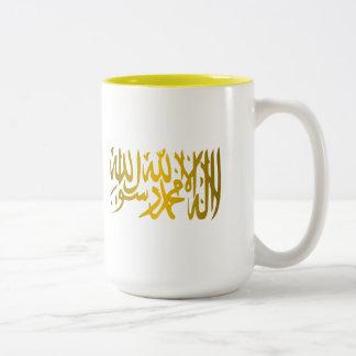 Credo islámico taza de dos tonos