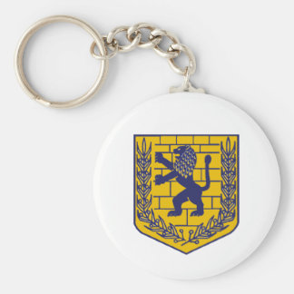 Crest of Jerusalem Keychain