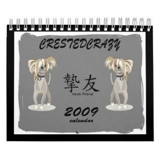 Crestedcrazy 2009 Calendar - Customized