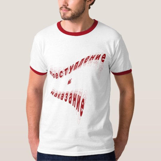 Crime and Punishment T-Shirt