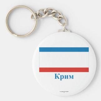Crimea Flag with Name in Ukrainian Basic Round Button Keychain