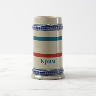 Crimea Flag with Name in Ukrainian Beer Stein
