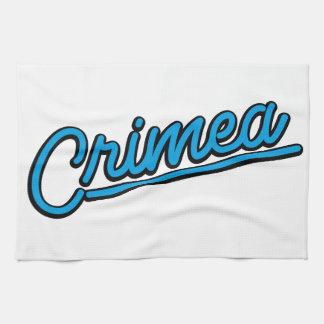 Crimea in cyan kitchen towel