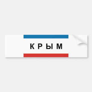 crimea region flag cyrillic country text name bumper sticker