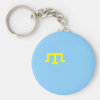 Crimean Tatar people ethnic flag Key Chain