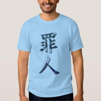 Criminal-Sinner T-Shirt