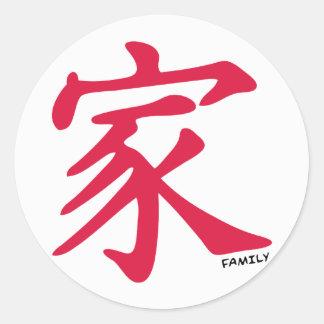 Crimson Red Chinese Family Classic Round Sticker