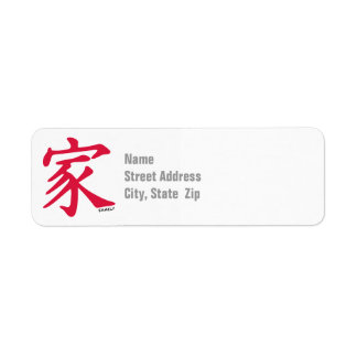 Crimson Red Chinese Family Label