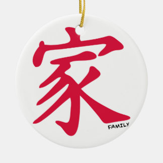 Crimson Red Chinese Family Christmas Ornament