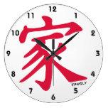 Crimson Red Chinese Family Wall Clocks