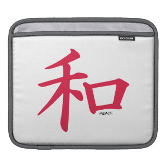 Crimson Red Chinese Peace Sign Sleeve For iPads