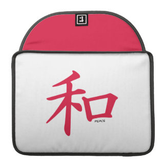 Crimson Red Chinese Peace Sign MacBook Pro Sleeve