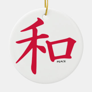 Crimson Red Chinese Peace Sign Ornament