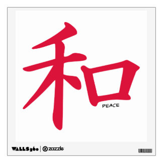 Crimson Red Chinese Peace Sign Wall Sticker