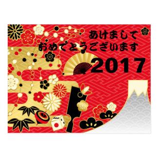 Crisantemo japonés de la Feliz Año Nuevo floral Postal