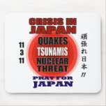 Crisis en Japón 2011 Alfombrilla De Ratón