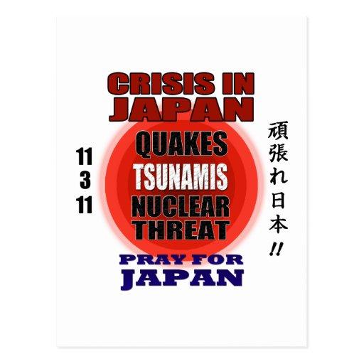 Crisis en Japón 2011 Postal