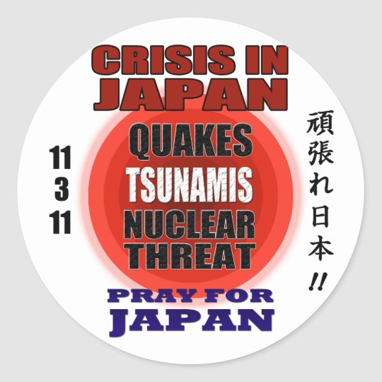 Crisis In Japan 2011 Classic Round Sticker