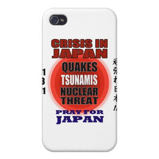 Crisis In Japan 2011 iPhone 4 Covers