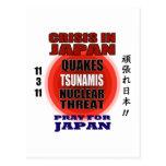 Crisis In Japan 2011 Postcard