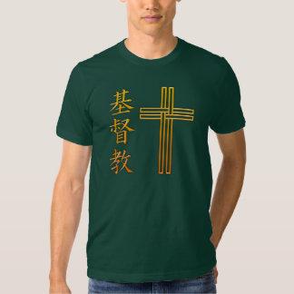 Cristianismo - kanji y cruz japoneses poleras
