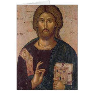Cristo el redentor, fuente de la vida, c.1393-94 tarjeta de felicitación