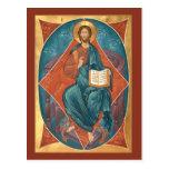 Cristo en tarjeta del rezo de la gloria postales