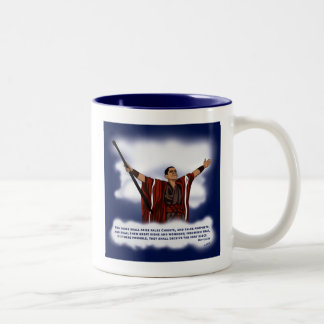 Cristo falso (Obama) Taza De Café De Dos Colores