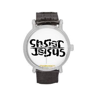 Cristo Jesús Agrainofmustardseed.com