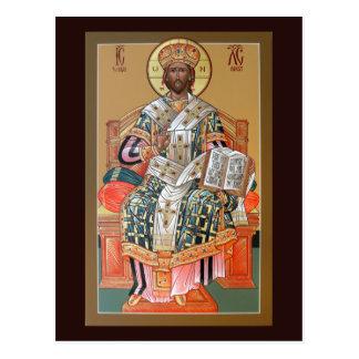 Cristo la tarjeta del rezo del alto sacerdote tarjetas postales