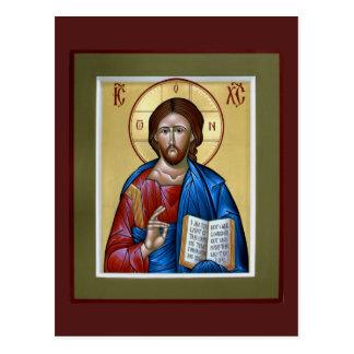 Cristo la tarjeta del rezo del profesor postal