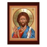 Cristo la tarjeta del rezo del salvador tarjeta postal