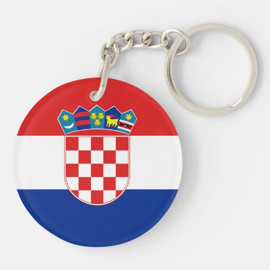 Croatia Key Chain