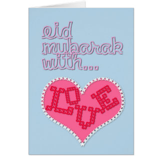 cross stich eid mubarak with love greeting card