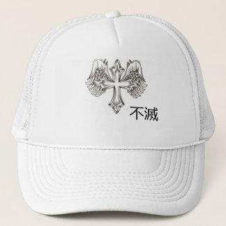 Cross with Japanese Kanji Trucker Hat