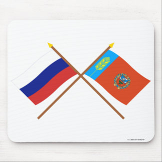 Crossed flags of Russia and Altai Krai Mouse Pad