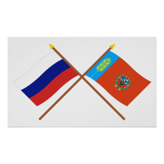 Crossed flags of Russia and Altai Krai Poster