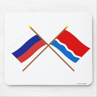 Crossed flags of Russia and Amur Oblast Mouse Pad
