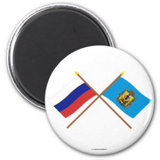 Crossed flags of Russia and Arkhangelsk Oblast 2 Inch Round Magnet
