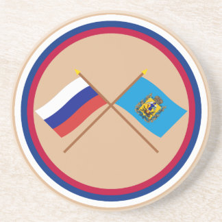 Crossed flags of Russia and Arkhangelsk Oblast Drink Coaster