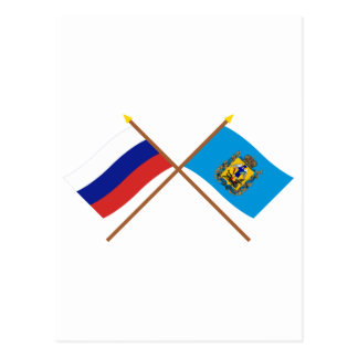 Crossed flags of Russia and Arkhangelsk Oblast Postcard